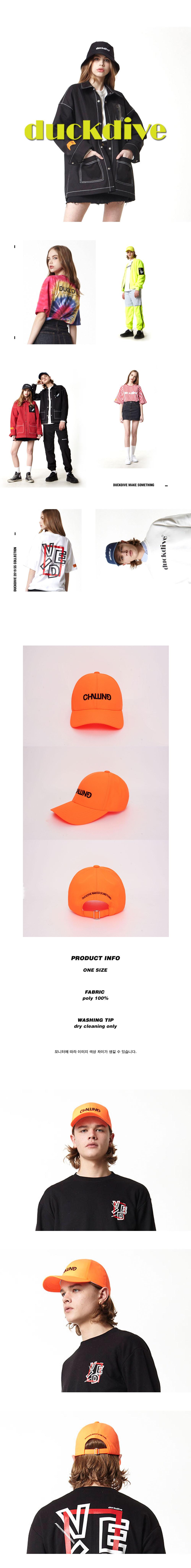 CHILLING_CAP_NEON ORANGE